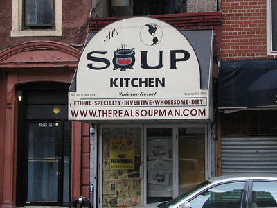 Soup Kitchen International, 259 W 55th Street - Where the Soup Nazi character came from. Sadly, I read online that the show has nearly ruined his real-life business and this is more of a tourist attraction now than a real business.