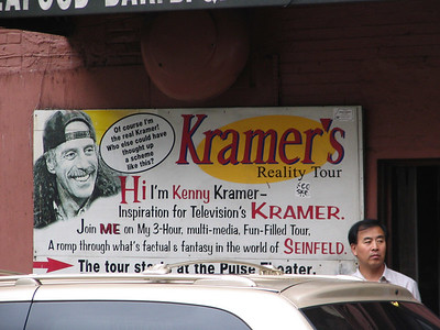 Soup Kitchen International - Here's evidence that Soup Kitchen International has become a tourist attraction - the Kenny Kramer Reality Bus Tour sign right next to the Soup Kitchen.