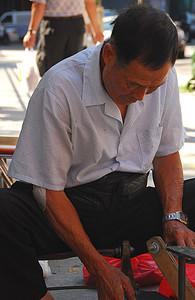Chinatown Street Cobbler