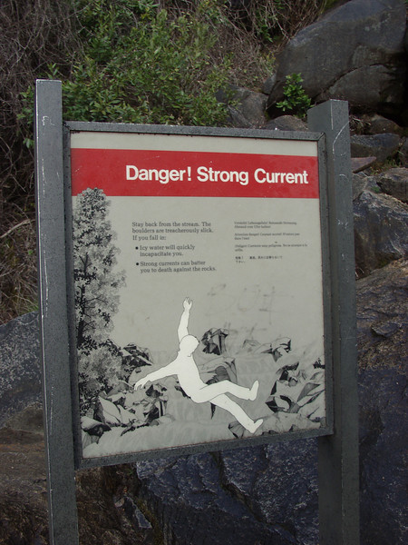Warning at Bridal Veil Falls, Yosemite CA. Strong currents can batter you to death against the rocks.