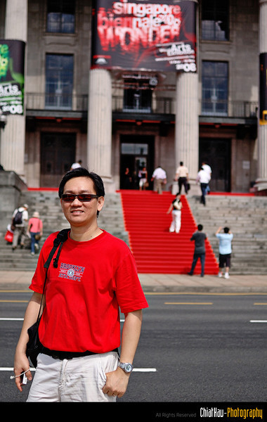 Yik Fu posing outside the exibition hall...