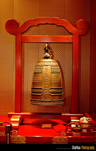One of the Bell in the Temple