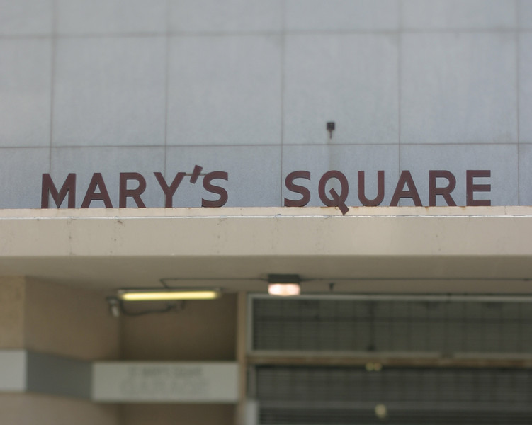 Mary's Square, San Francisco, July 2008