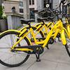 Bike shares