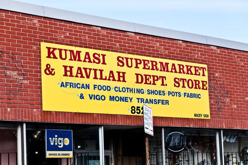 Kumasi Supermarket
