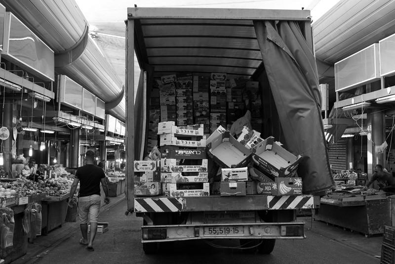 Hatikva Market, Tel Aviv