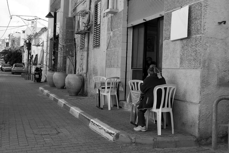 Kerem Hatemanim, Tel Aviv