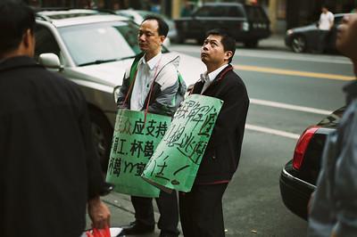 Protest. (New York)