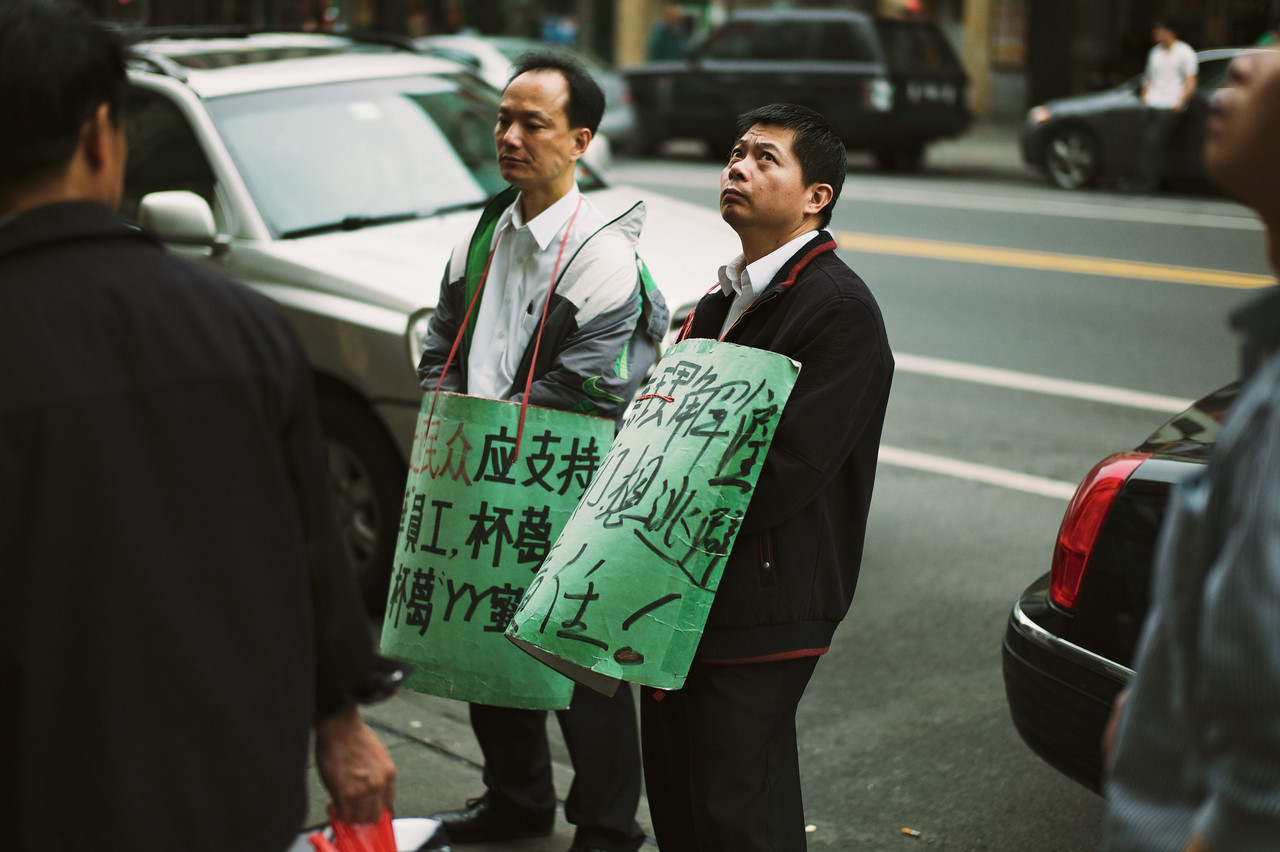 Protest.<br /> (New York)