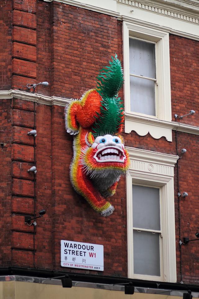 Londra'da China Town Girişi