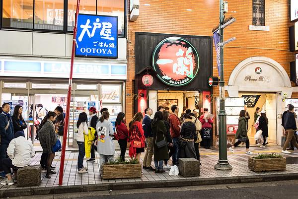 Popular eatery