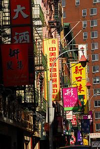 Chinatown NYC