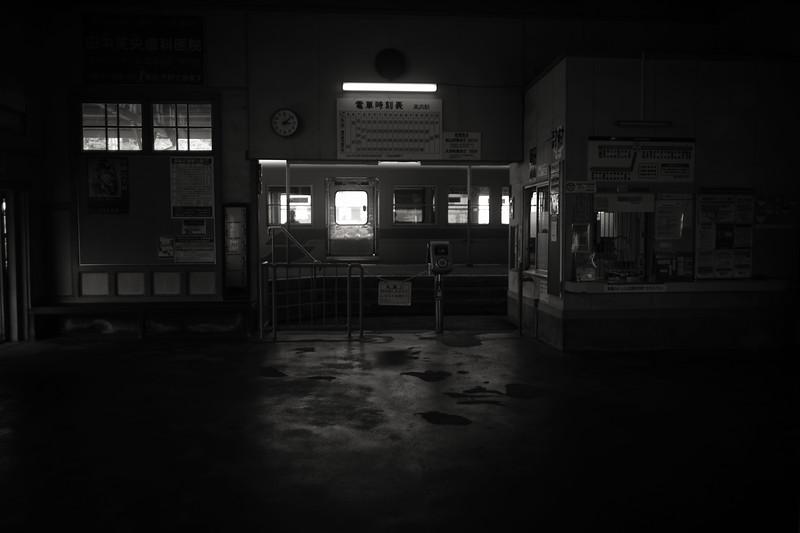 Matsuyama / Ehime