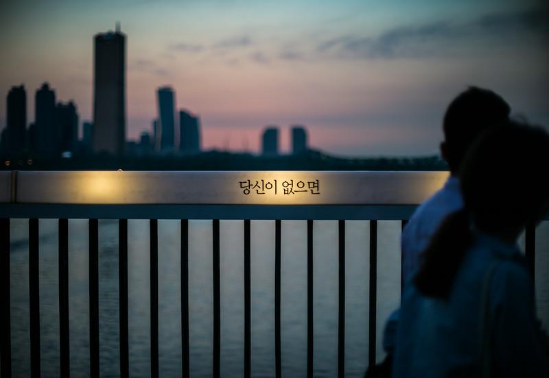 Korean Street Photography - May/June