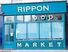 Rippon Food Market, 12 Upper Tachbrook Street
