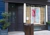 Gallery, 50 Moreton Street