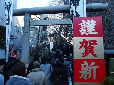 Street photos:  Tokyo, Beijing QianMen前门, HaiNan Wenchang文昌