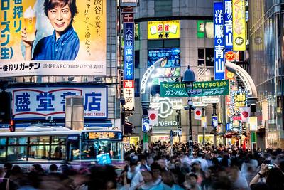 shibuya-crossing-central-tokyo