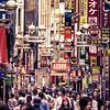 shibuya-streets-central-tokyo