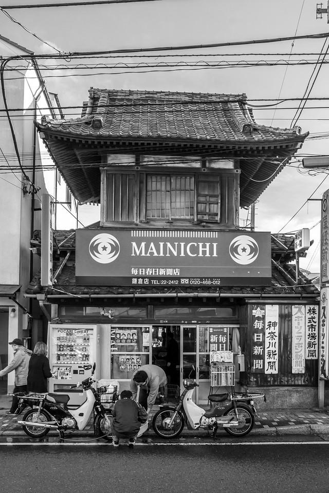 mainichi-newspaper-kamakura