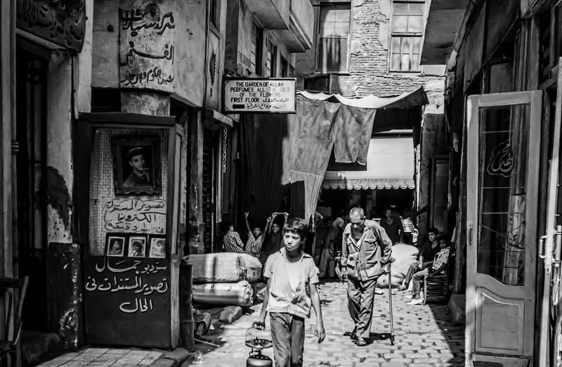 Cairo - September 1975