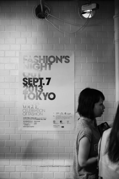 FNO Tokyo 2013