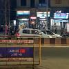 Chandmari<br /> Guwahati