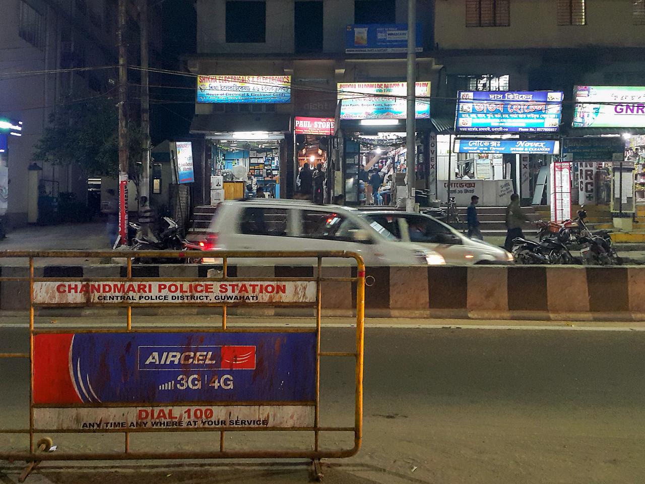 Chandmari Guwahati