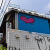 Jingumae, Shibuya, Tokyo. Leica M9 with 35mm Summilux Asph.