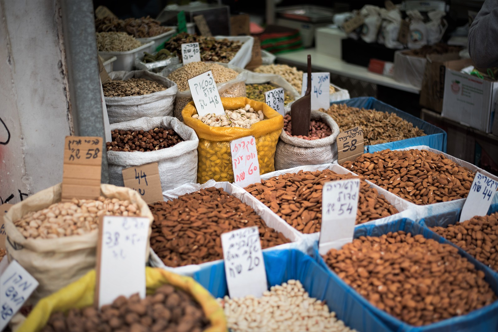 Market in Tel Aviv with nuts