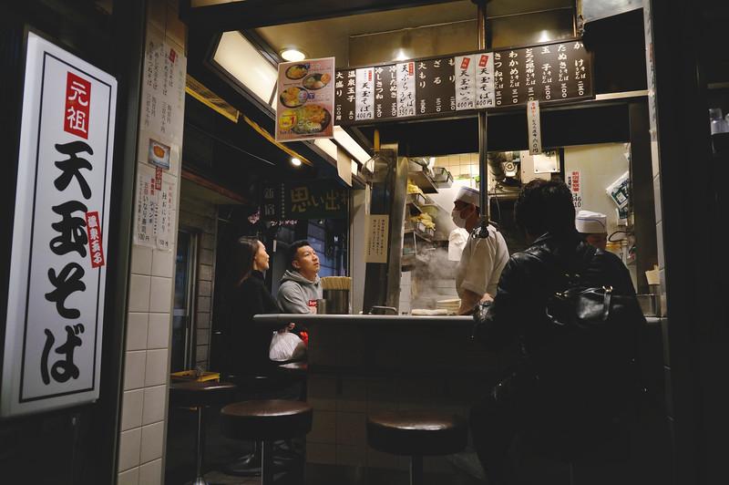 Tokyo Noodle Shop