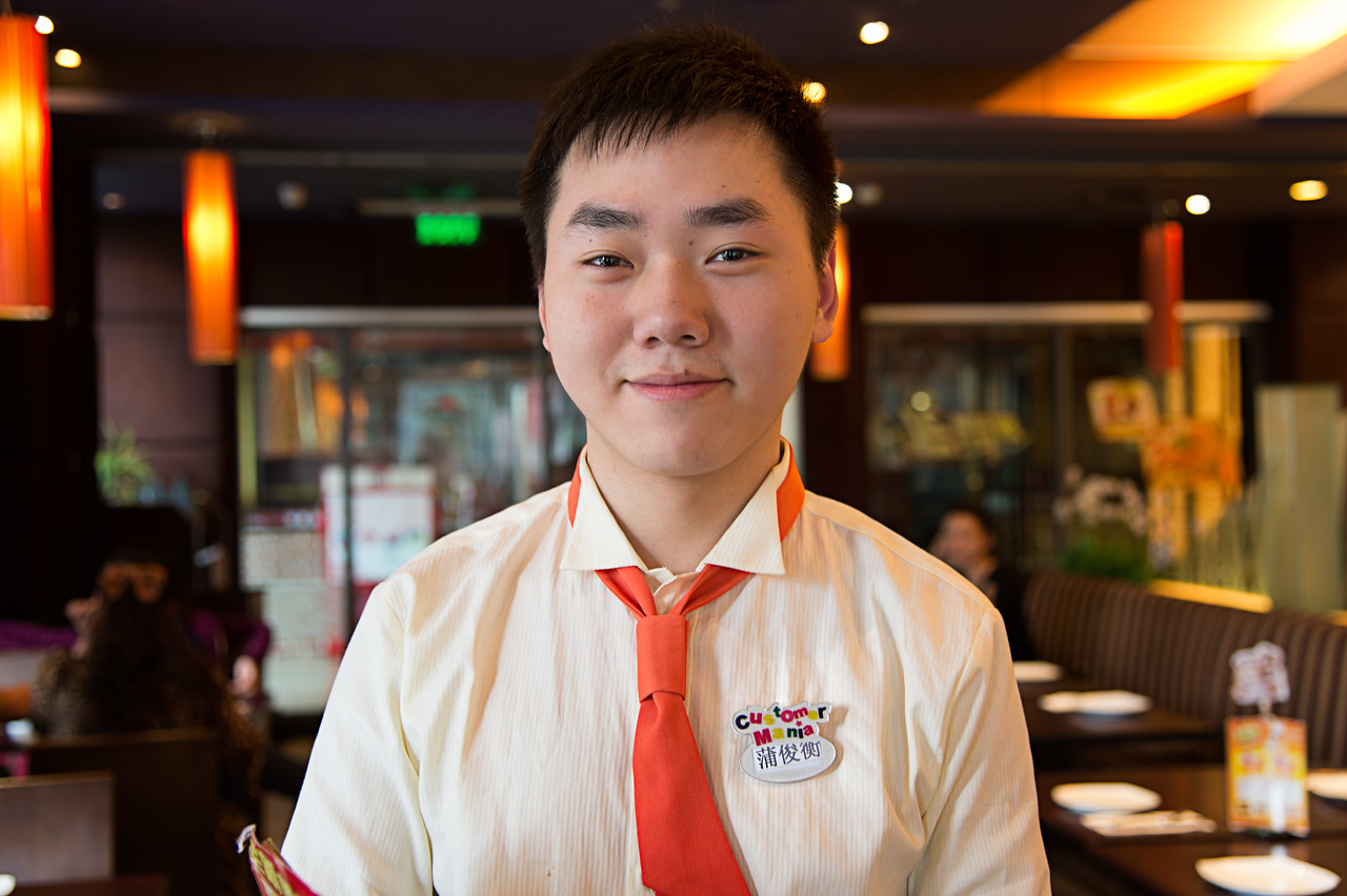 Pizza hut employee in Chengdu.