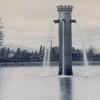 College Hill Reservoir (1877) (01322)