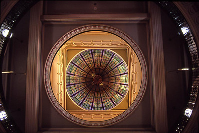 StrPrtDome Dome