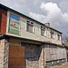 English dog house