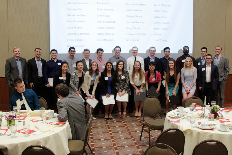 2016 Scarlet and Gray Financial End-of-Year Celebration