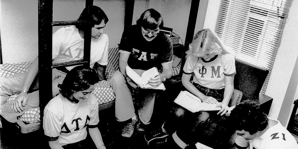 1979 UWF Housing (Greeks)