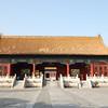 Inside the Forbidden City