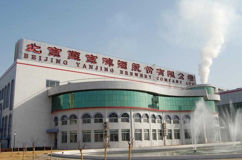 Outside of Yanjing Brewery Company prior to tour