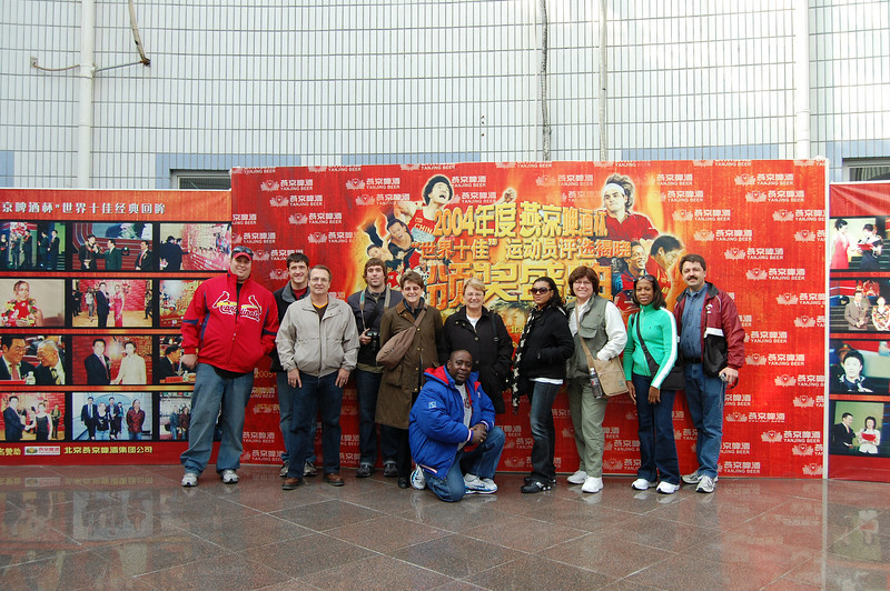 Group Photo Shot at Yangjing Brewert