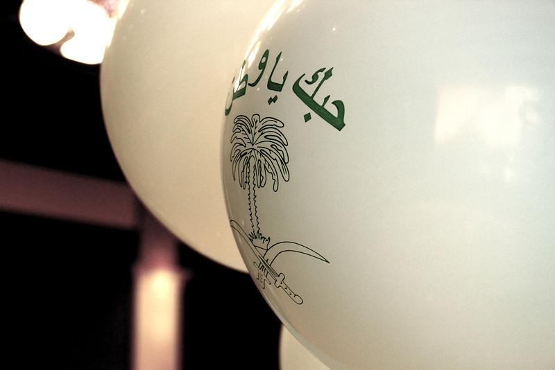 2013 Saudi National Day