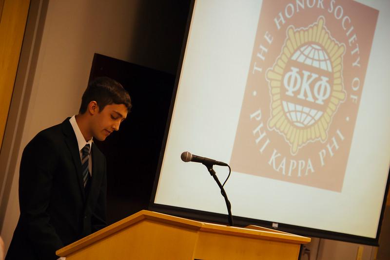 2014 PKP Initiation