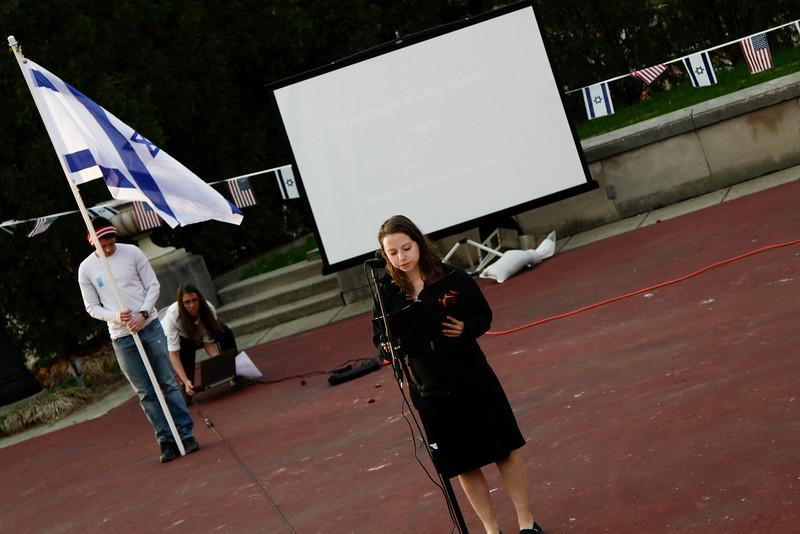2015 Israel Memorial Day