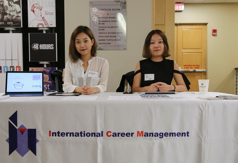 2017 International Career Fair