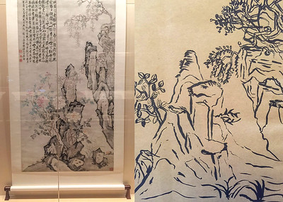 Sketches From the Shanghai Art Museum