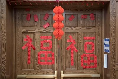 Lunar New Year Dinner Celebration 1.23.20