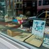 Johnson City NY March 2016 Downtown Memorabilia Shop