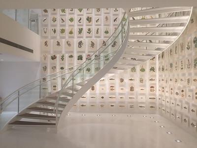 ITAU Cultural Museum, Sao Paulo, Brazil