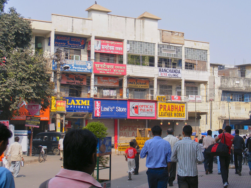 India_J_2008-10-24_23-01-58_DSCF0250_©StudioXephon2008