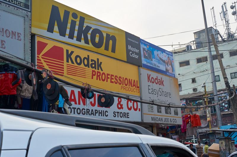 AmazingIndia_2009-12-05_15-51-57_DSC_1617_©StudioXephon2009_C1P